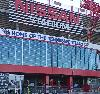 Image 1 of Nissan Stadium, Nashville